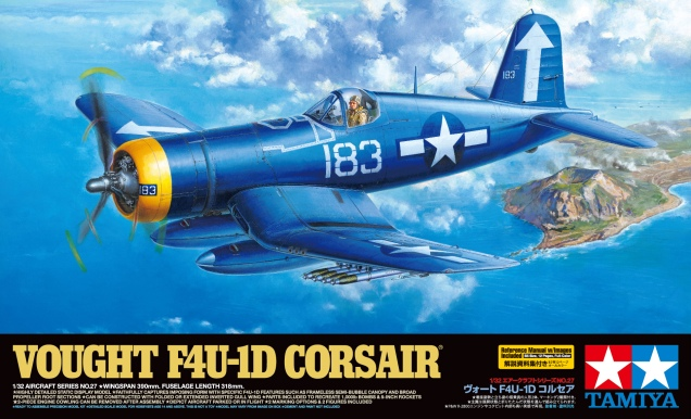 60327_CORSAIR_BOX_EDT